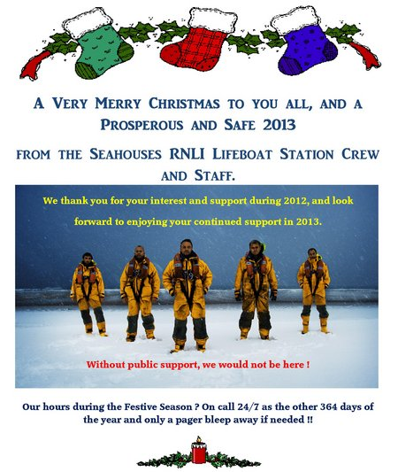 XmasGreetings2012